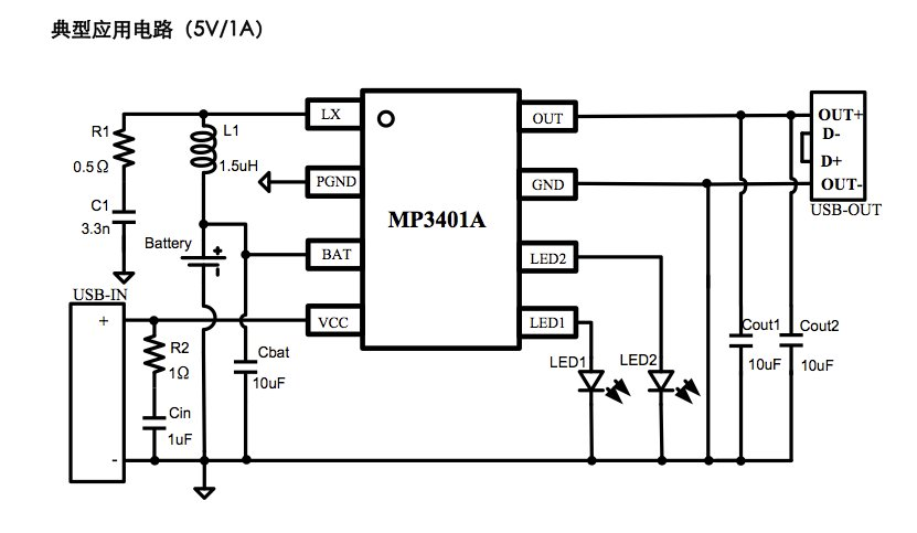 cibomahto on twitter   u0026quot component of the day  mp3401a  battery charge 5v regulator  just add