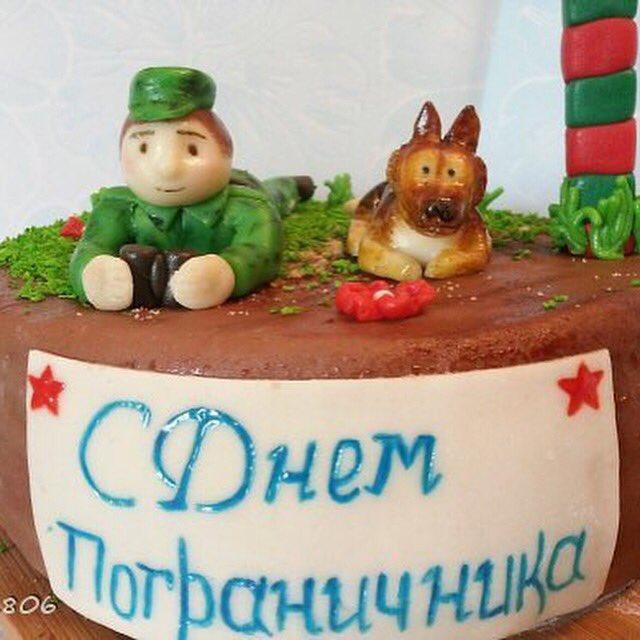 только торт с пограничником картинки баской