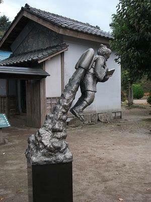 知人が発見した、日本最強の二宮金次郎。凄すぎる! https://t.co/JTzgRCzsss