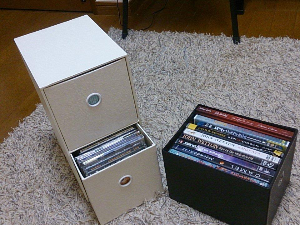 ニトリ cd ケース