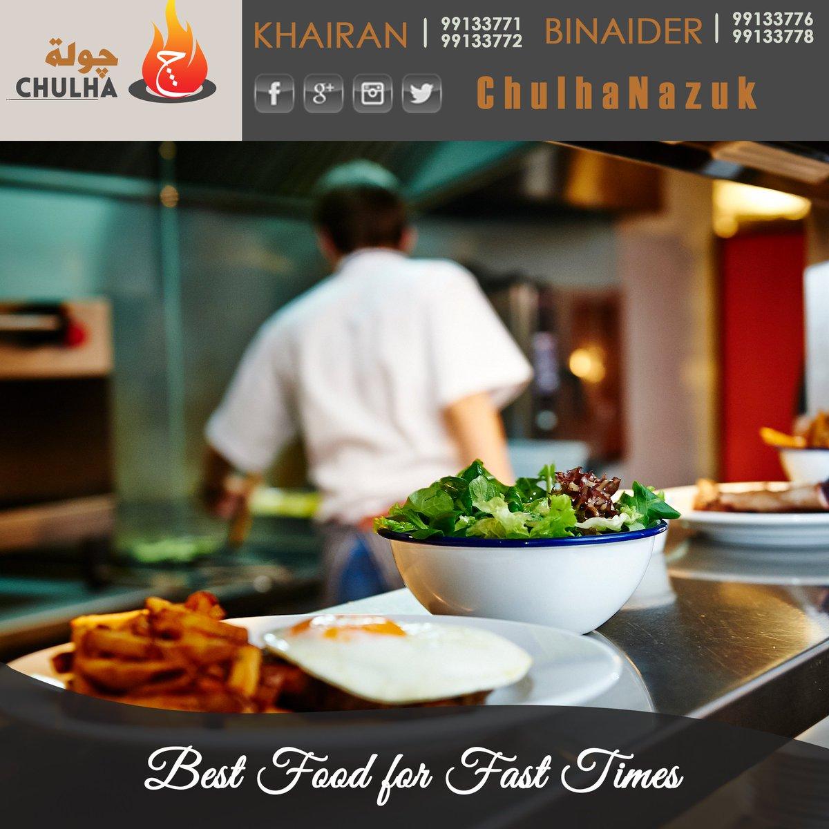 best kuwaiti food restaurant