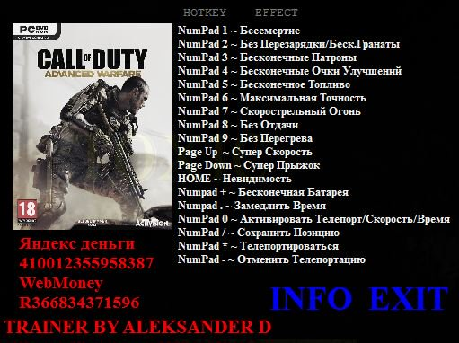 call of duty advanced warfare трейнер 1.5.0.12818