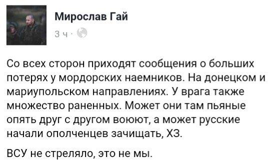 """""""На сегодня мы рассматриваем несколько сценариев, в том числе возможность широкомасштабной агрессии по отношению к Украине"""", - начальник Генштаба Муженко - Цензор.НЕТ 5955"""