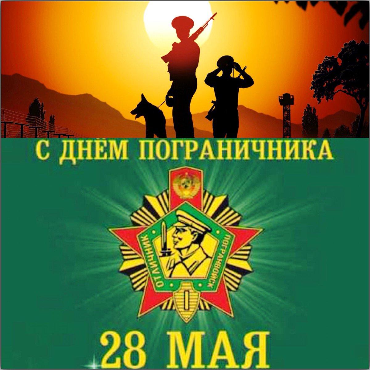 Поздравление пограничникам казахстана
