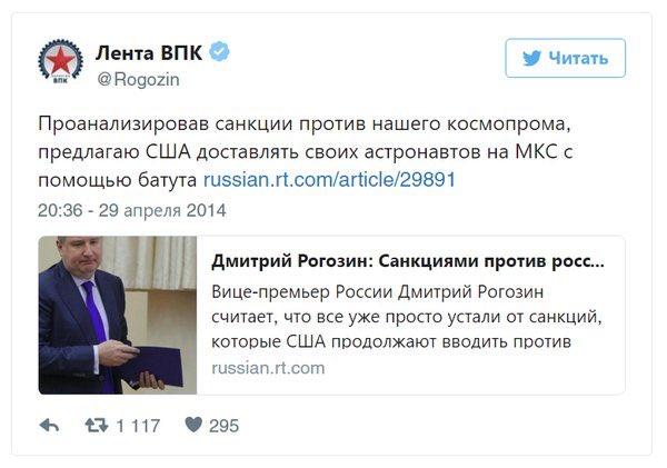 Дуда в Германии обсудит вопрос сохранения санкций против РФ, - канцелярия президента Польши - Цензор.НЕТ 3363
