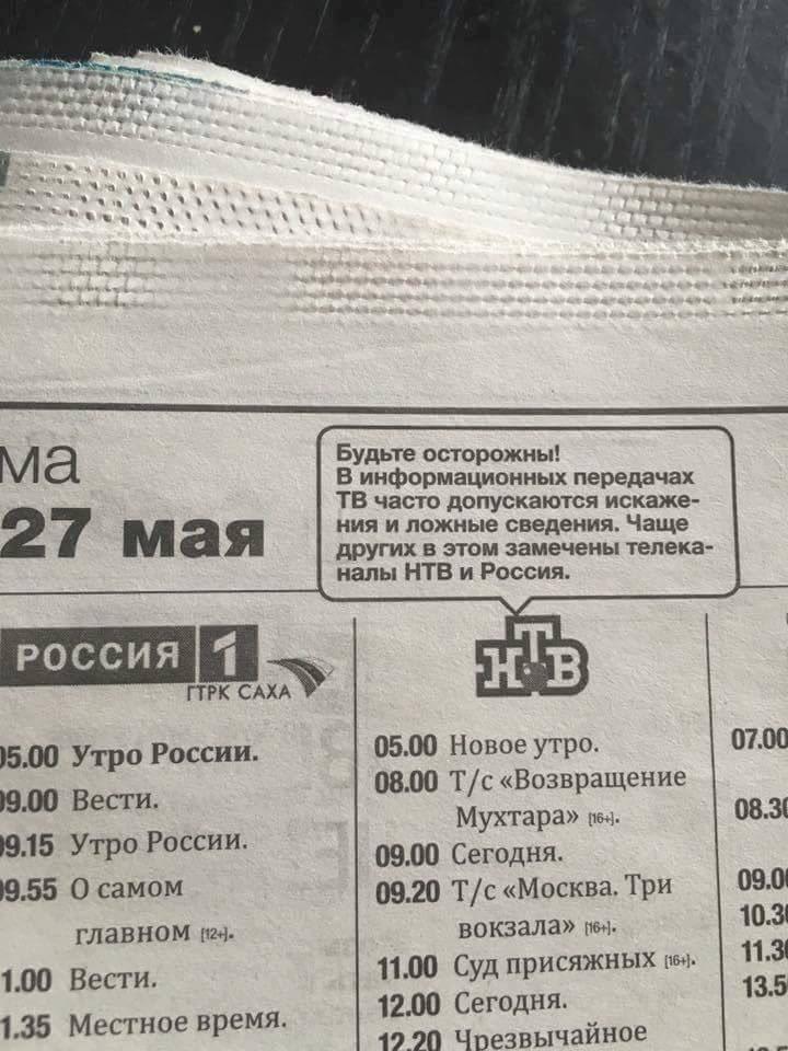Кремлевские марионетки хотят захватить арендованную до оккупацию землю в Севастополе - Цензор.НЕТ 923