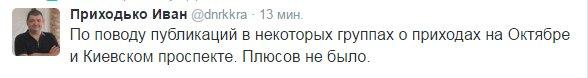 Наиболее напряженная обстановка остается у Авдеевки. ДРГ врага  пыталась проникнуть в тыл украинских воинов у Новоселовки, - пресс-центр АТО - Цензор.НЕТ 7430