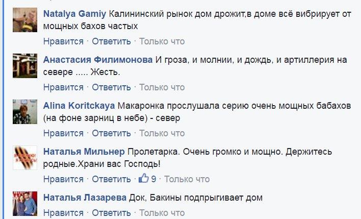 Наиболее напряженная обстановка остается у Авдеевки. ДРГ врага  пыталась проникнуть в тыл украинских воинов у Новоселовки, - пресс-центр АТО - Цензор.НЕТ 8618