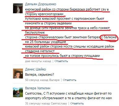 Наиболее напряженная обстановка остается у Авдеевки. ДРГ врага  пыталась проникнуть в тыл украинских воинов у Новоселовки, - пресс-центр АТО - Цензор.НЕТ 9155