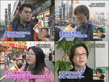 """ネギ速@管理人 on Twitter: """"#2ちゃんねらー #おまいら #画像 ネギ速 ..."""