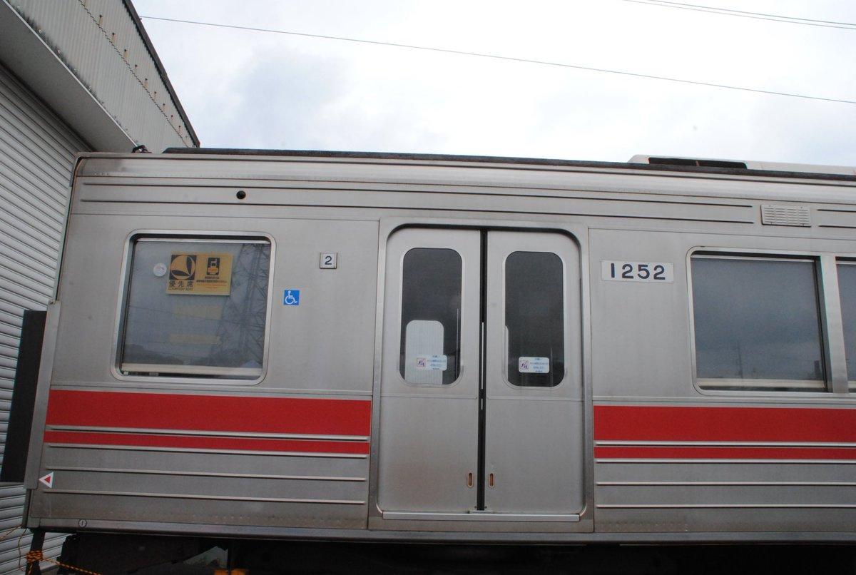 福島市のH28年度予算案資料より、福島交通飯坂線に東急1000系の譲渡が決定した模様 https://t.co/ihDz6ukaP1 https://t.co/gT3J74RptN