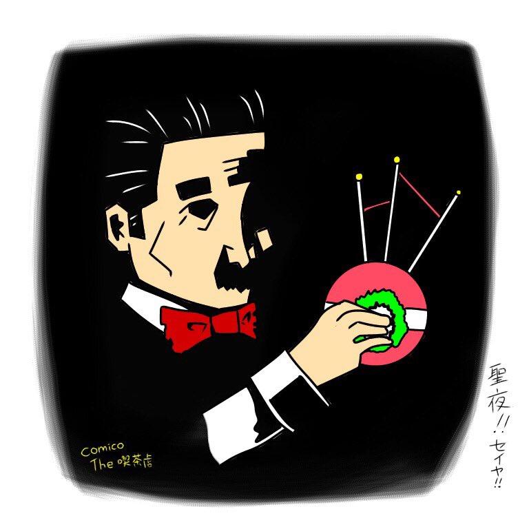 描いてみた(っ\u0027ヮ\u0027c)ウゥッヒョオアアァアアアァアニメみたいな人の絵が描けないから、一部分とか人じゃないので我慢してる comico  ibispaintpic.twitter.com/VOzvXrJrgN