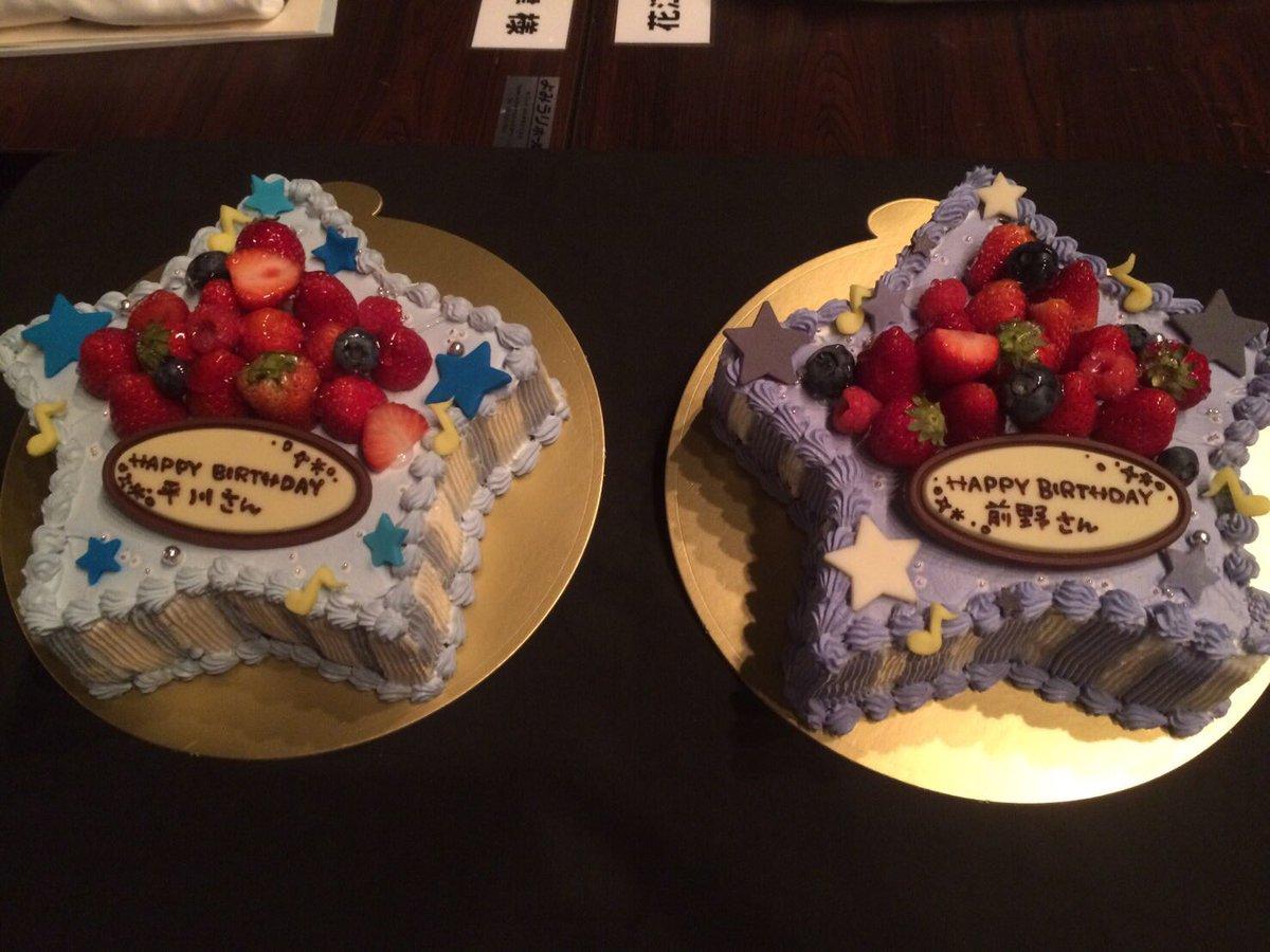 おめめってなんだ(^_^;)こちらがケーキ! pic.twitter.com/1z3WQ0FsOe