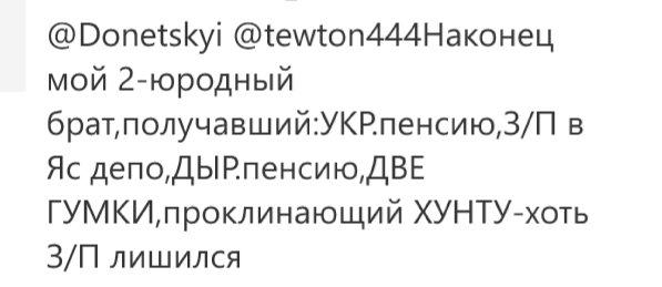 """""""Никаких катастроф, кризисов Пенсионного фонда Украины правительство не допустит"""", - Розенко - Цензор.НЕТ 3023"""