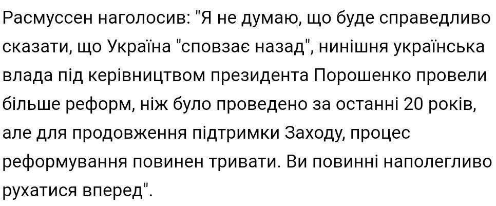 Система ПРО в Польше никоим образом не относится к российской безопасности, - глава МИД Ващиковский - Цензор.НЕТ 5396
