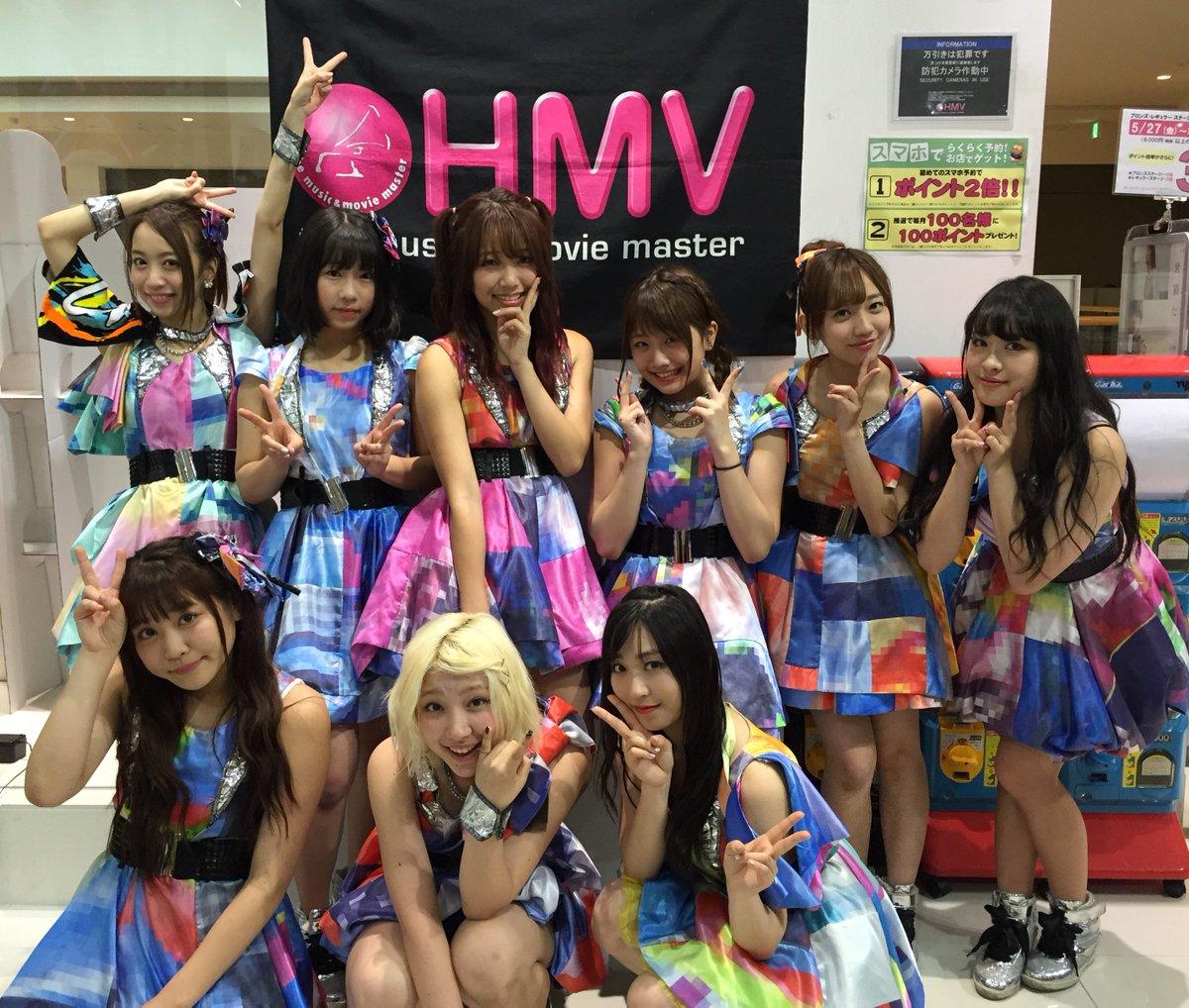 HMVららぽーと横浜 on Twitter: ...