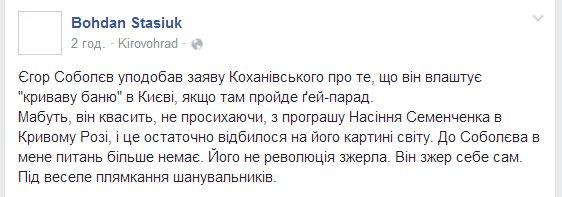 Интерпол объявил в розыск Мухудинова, подозреваемого в организации убийства Немцова - Цензор.НЕТ 2827