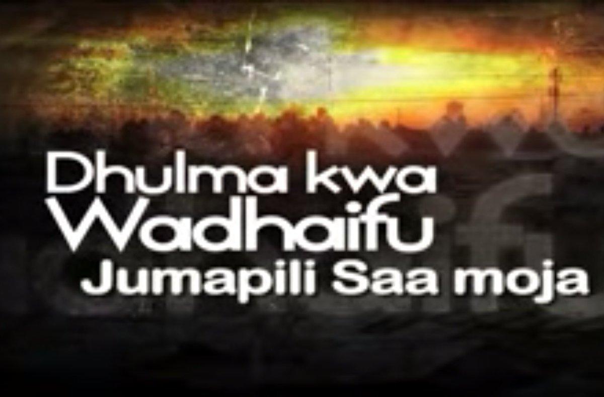 Kwanini watoto? na kwanini iwe watu waliokaribu nao sana? path majibu kwenye #DhulmaKwaWadhaifu @KTNNews @KTNLeo https://t.co/c3Qq2Lyy2S