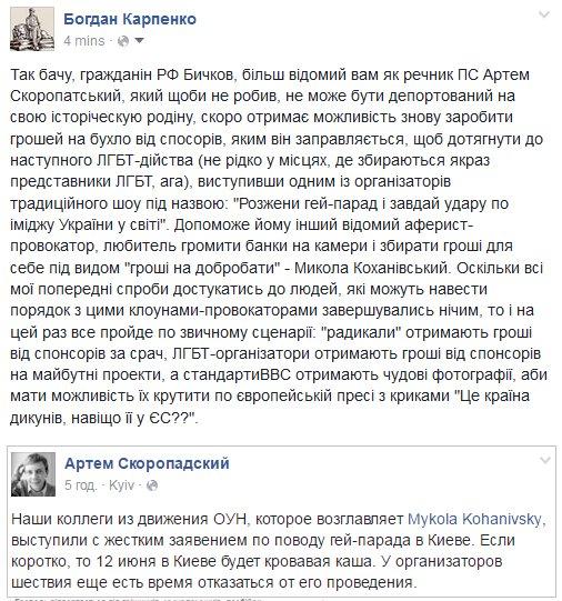 Система ПРО в Польше никоим образом не относится к российской безопасности, - глава МИД Ващиковский - Цензор.НЕТ 1901