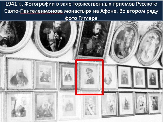Во время разговоров с Путиным Порошенко называл конкретные фамилии, с акцентом на больных заложниках, - Ирина Геращенко - Цензор.НЕТ 1992