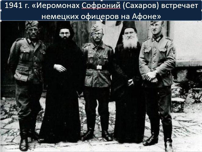 Во время разговоров с Путиным Порошенко называл конкретные фамилии, с акцентом на больных заложниках, - Ирина Геращенко - Цензор.НЕТ 8619