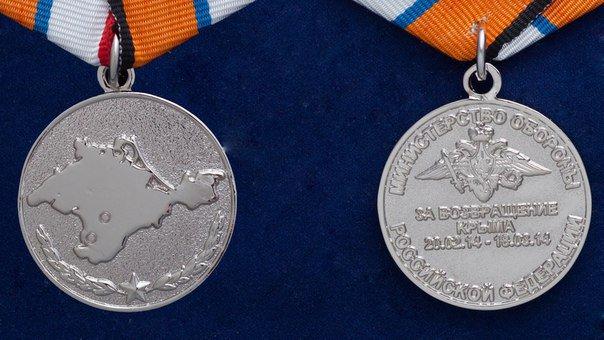Путин поблагодарил Госдуму за оккупированный Крым - Цензор.НЕТ 6062