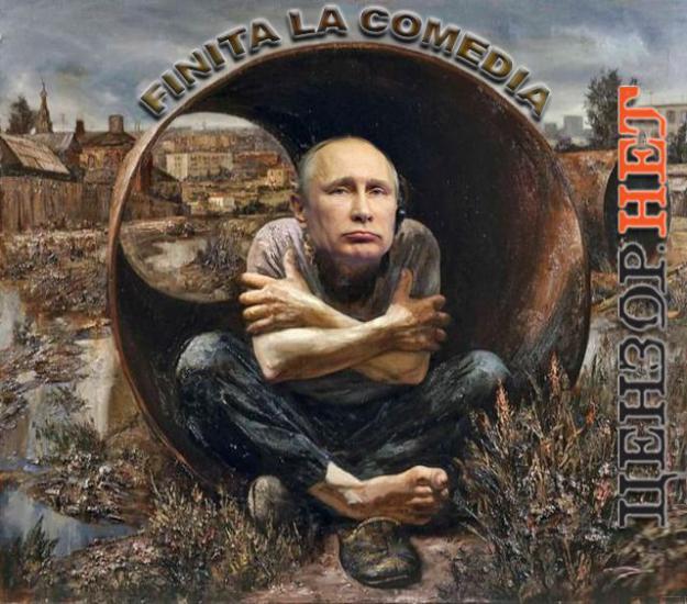 Альтернативы вступлению в НАТО для Украины сейчас нет, - Божок - Цензор.НЕТ 3149