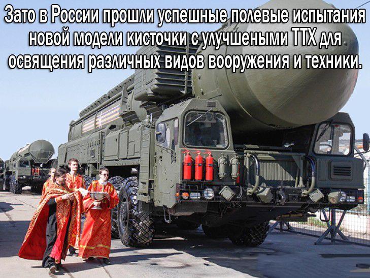 """""""Роскосмос"""" отложил запуск ракеты-носителя """"Протон-М"""" - Цензор.НЕТ 3423"""