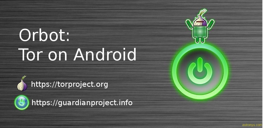 Tor browser android 4pda hydra2web вики даркнет