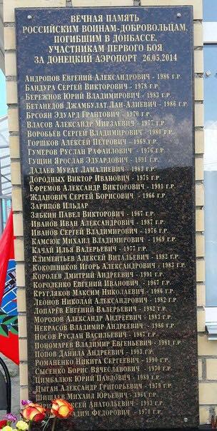 Польский офицер приговорен к шести годам за шпионаж в пользу России - Цензор.НЕТ 4543
