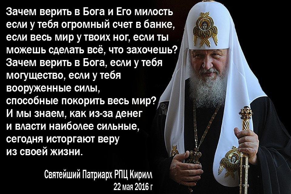 Перспективы автокефалии Киевского патриархата достаточно близки, - спикер УПЦ КП Евстратий - Цензор.НЕТ 3809