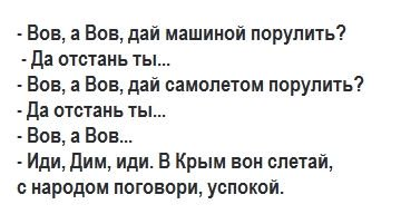 Оккупационные власти Севастополя надеются пополнить городской бюджет за счет торговых ларьков - Цензор.НЕТ 387
