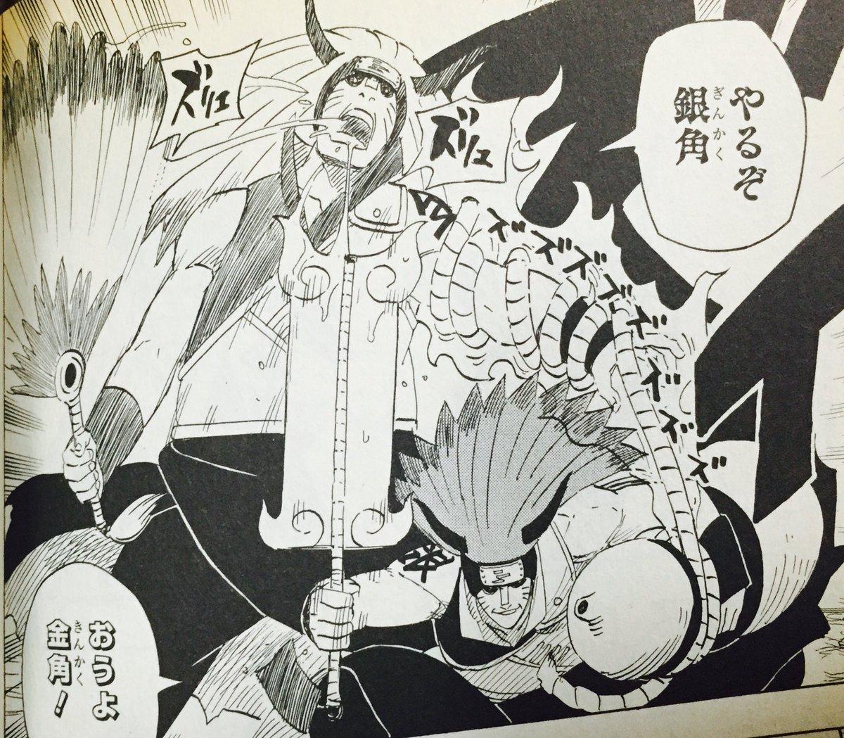 ゴ糖 (@Goto_ori) さんの漫画 | 120作目 | ツイコミ(仮)