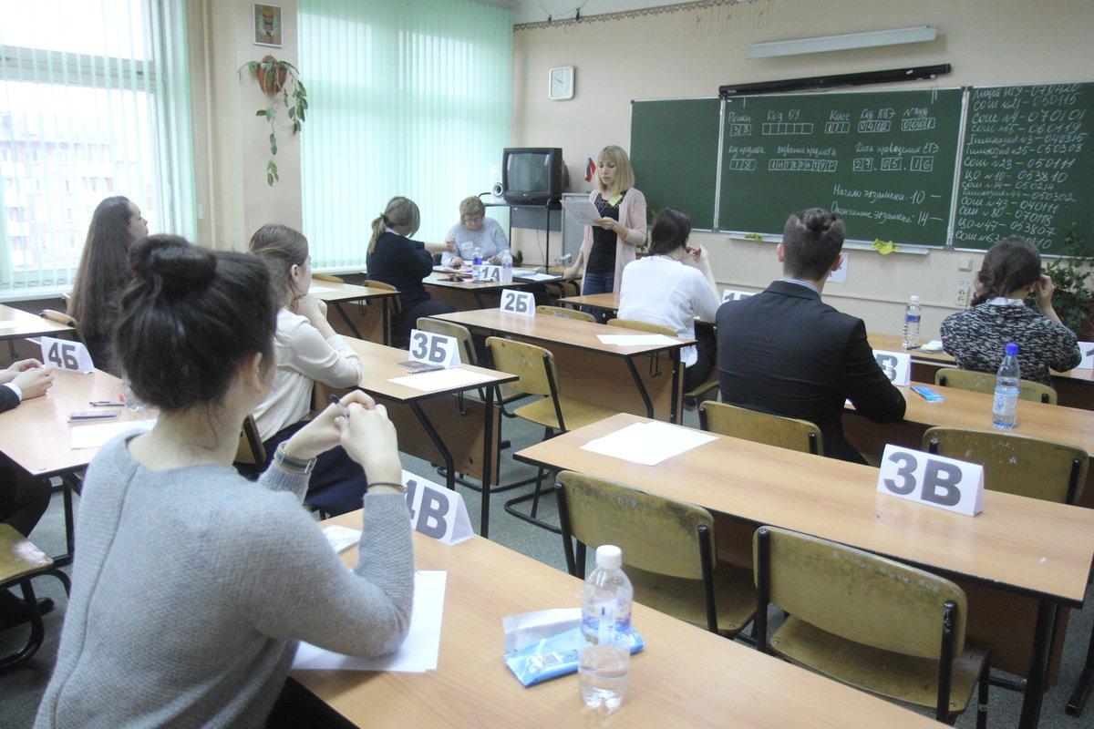 задание 15 егэ по русскому языку 2016