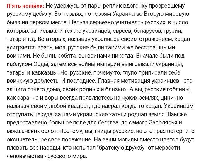 Боевики в Донецке уничтожили мемориальную доску жертвам репрессий НКВД - Цензор.НЕТ 9549