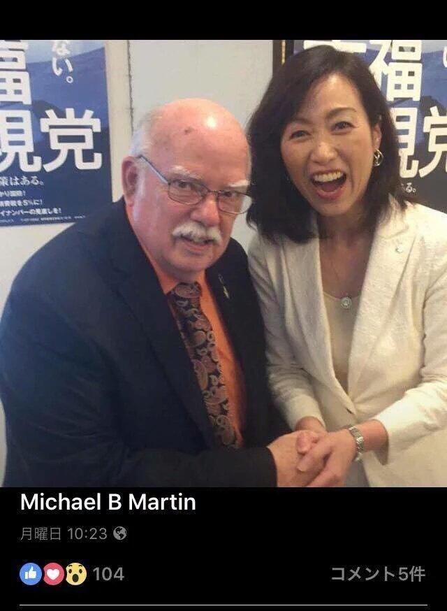 Michael B Martin