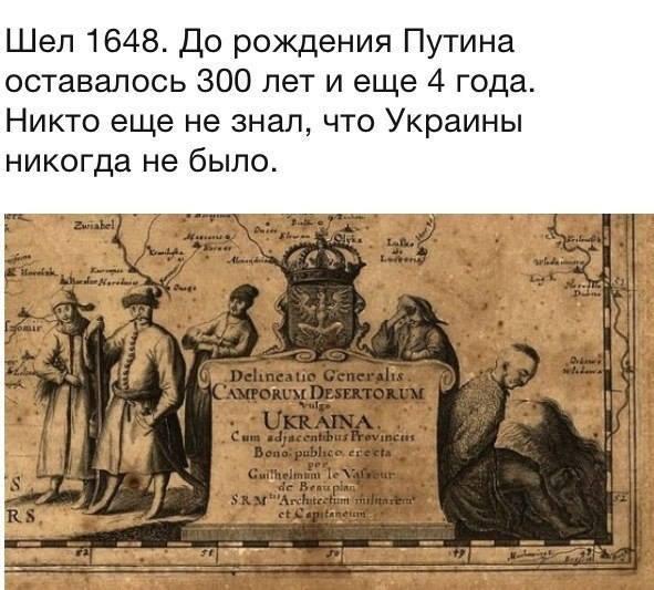 Не нужно убеждать Путина вести конструктивную политику в международных делах, - Песков - Цензор.НЕТ 251