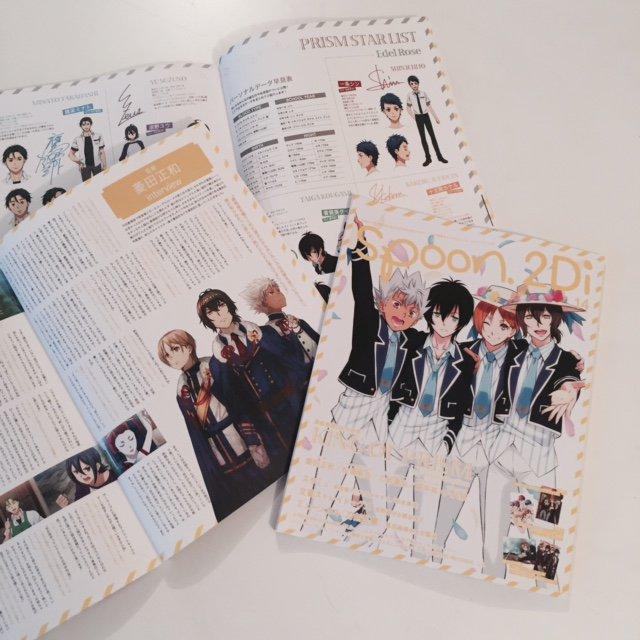 中面は20ページの大・特・集! 菱田正和監督のインタビューはたっぷり4P掲載。エデロのみんなのバックグラウンドを掘り下げていただきました。キャラクター原案&デザインの松浦麻衣さんのインタビューではキャラデのポイントを伺っています☆