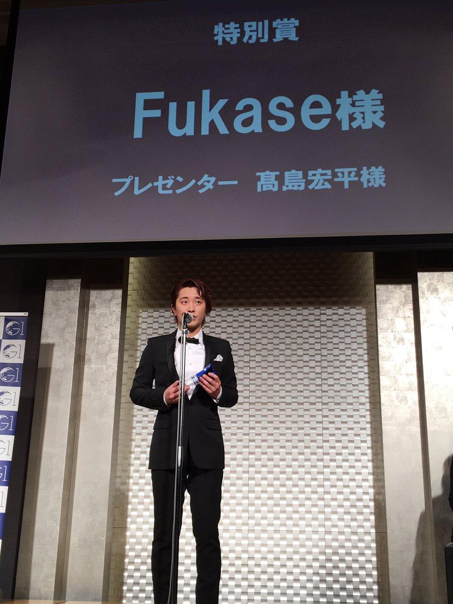 G1・KIBOWソーシャルアワード 表彰式 特別賞はSEKAI NO OWARIのFukaseさん https://t.co/w3LIM7jDXC
