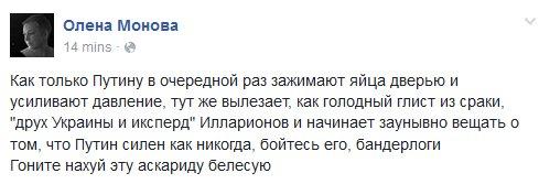Боевики обстреляли из минометов наши позиции возле Верхнеторецкого и Новобахмутовку, - пресс-центр штаба АТО - Цензор.НЕТ 1778