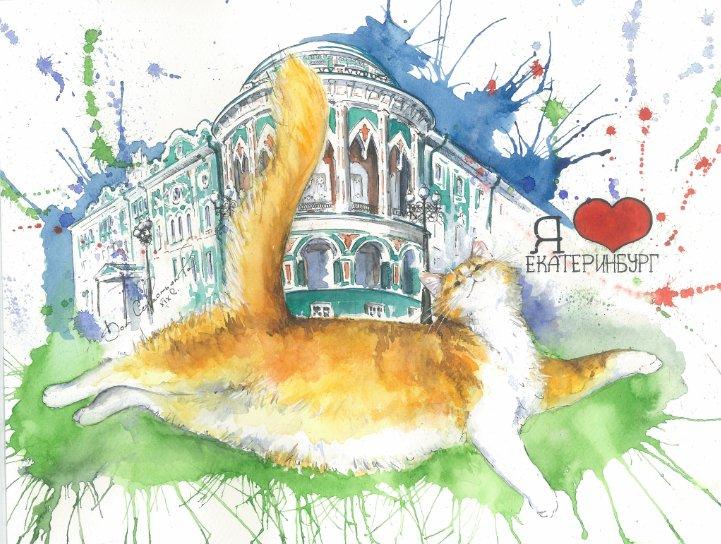 Екатеринбург в открытках