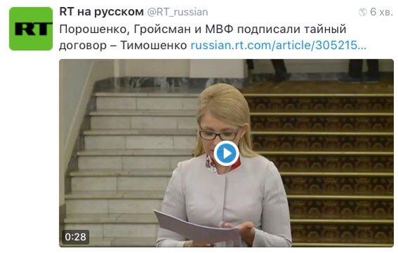 """Луценко: """"Обыски в Одесской ОГА проводились без моего согласия, но в рамках закона"""" - Цензор.НЕТ 9087"""