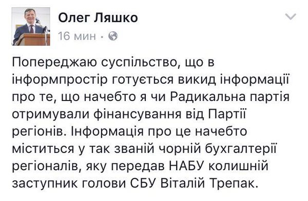 Чиновник Херсонского горсовета задержан за вымогательство 10 тыс. грн взятки - Цензор.НЕТ 7449