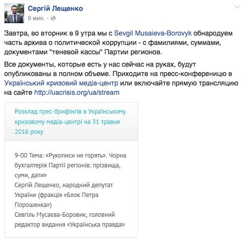 После проведения судебной реформы, уйду с поста министра и вернусь к адвокатской практике, - Петренко - Цензор.НЕТ 2132