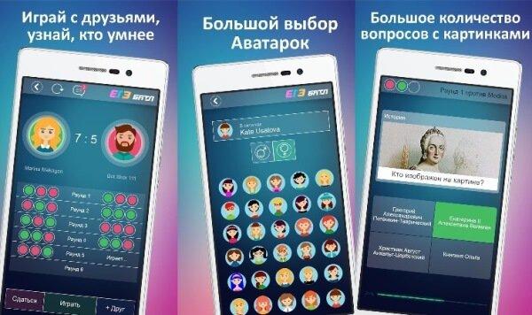 агарио голодные игры на андроид бесплатно