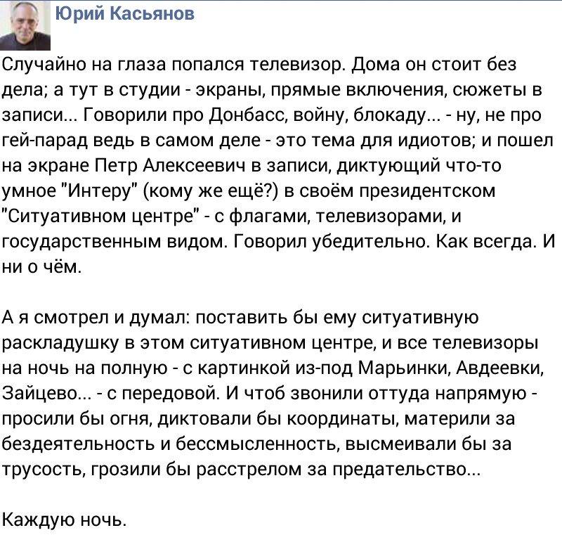 Более 3 тысяч правоохранителей будут сегодня привлечены для охраны порядка в правительственном квартале в Киеве, - Нацполиция - Цензор.НЕТ 1649