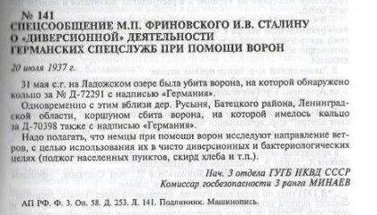 Порошенко заявил о начале обсуждения развертывания полицейской миссии ОБСЕ на Донбассе - Цензор.НЕТ 6382