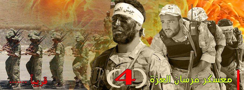 """اخر الاخبار والمستجدات جمعة """" روسيا تحرق سورية """" 3-6-2016  - صفحة 2 Cjw-mNvUUAAZ7Ip"""