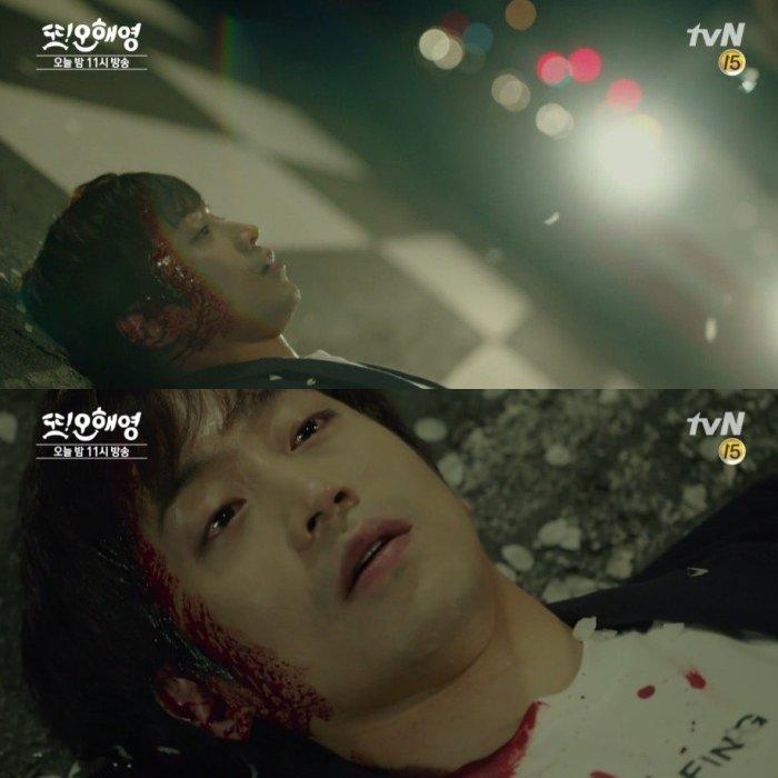 Другая О Хэ Ён | Another Oh Hae Young  - Страница 2 CjwE3SRUoAAzaps
