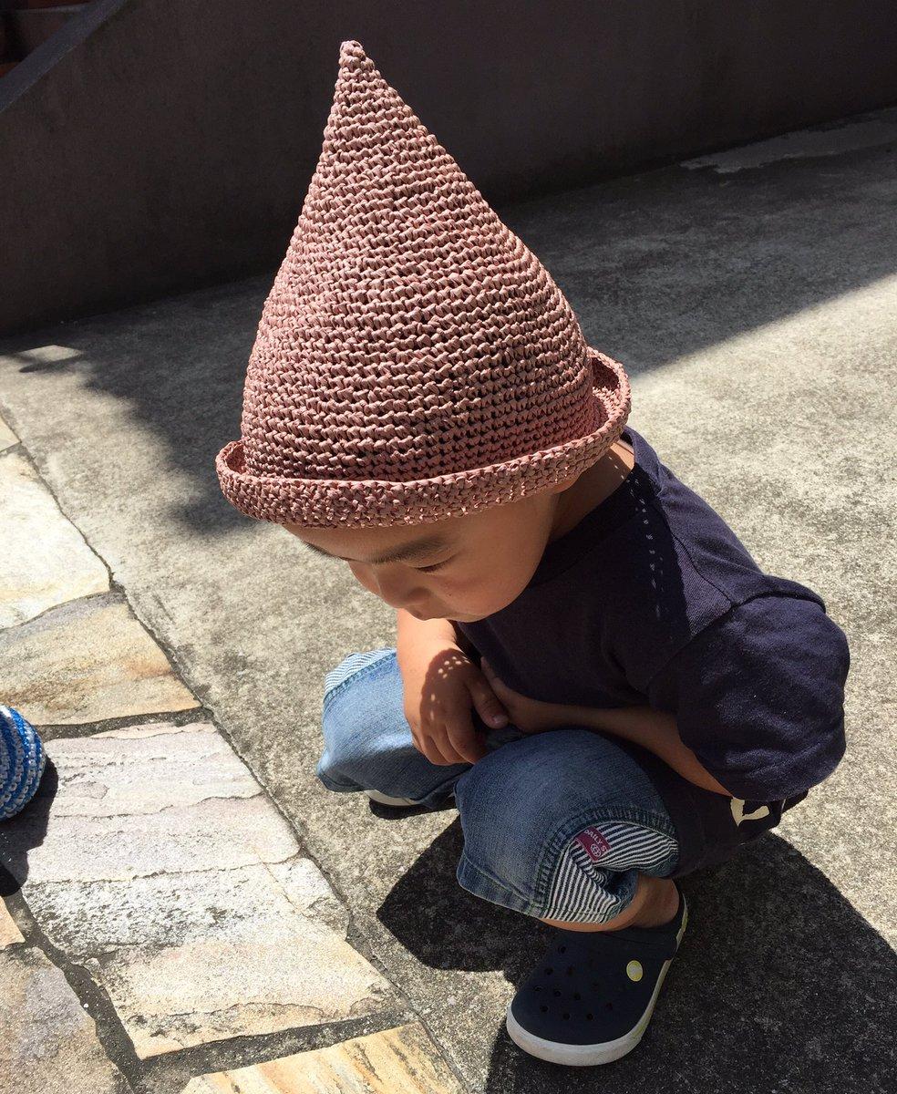 帽子 とんがり